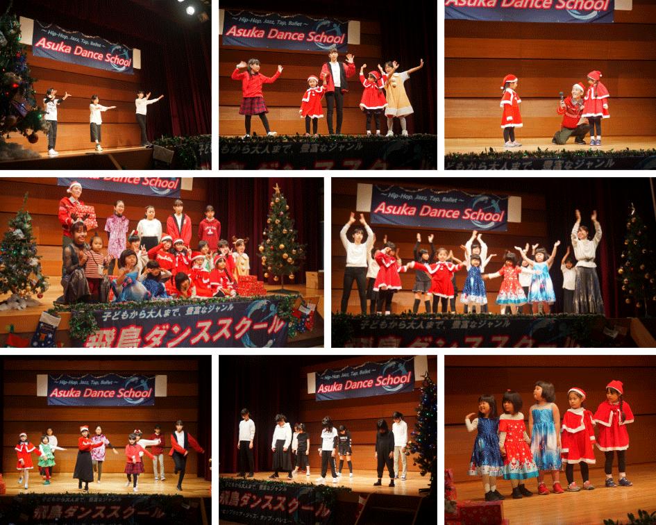 クリスマス公演開催!
