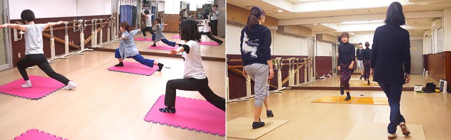 大人クラス(おとなのダンス)