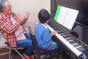 飛鳥ピアノ教室 東京都調布市