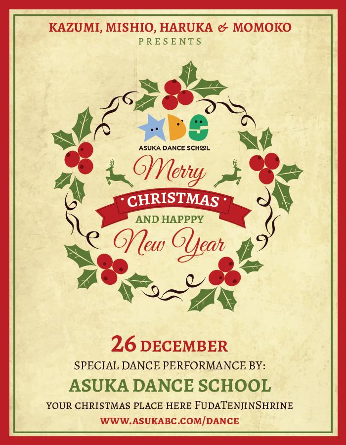 年末クリスマス公演 @布多天神社